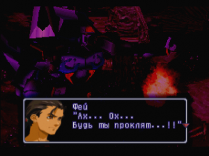 Xenogears.png